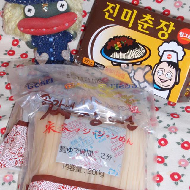 チャンジャンミョン(韓国風ジャージャー麺)&南瓜のピーナッツサラダ(お家カフェ)