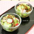 健康パワーアップ↑ミックス野菜ともずくの酢の物 by kitten遊びさん
