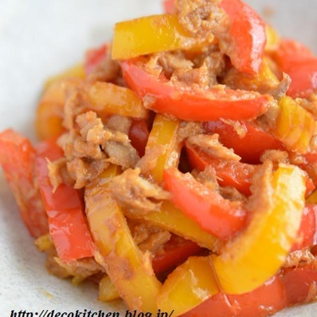 簡単おつまみ!「パプリカとツナの味噌マヨ炒め」作りおきやお弁当にもおすすめです◎