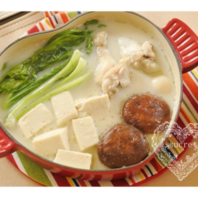 * 創味シャンタン「鶏手羽元&青梗菜のお一人様シャンタンミルク鍋」 *