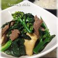 牛肉とカイラン菜のオイスターソース炒め ♪ タイの定番お惣菜を正しく作る*自信満々なタイの人々