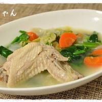 風邪のときにはこれ!野菜たっぷり温かほっこりチキンスープ!