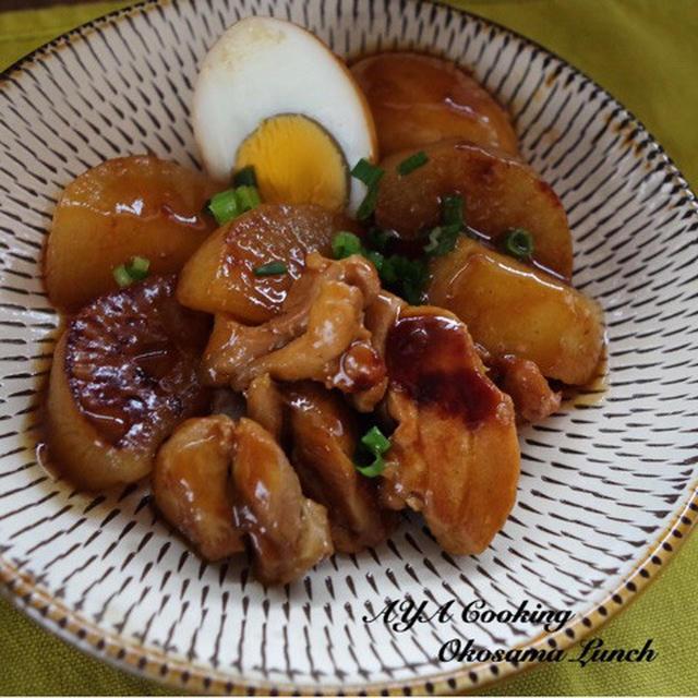 鶏肉と大根のカレー煮込み