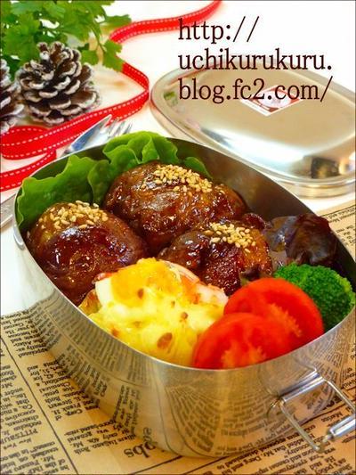 牛肉 牛ひき肉のお弁当 レシピ 総集編