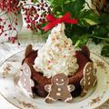 レシピ*クリスマスのガトーショコラ*簡単かわいいクリスマスケーキ!
