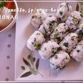 じゃこ&大根葉ご飯で絶品おにぎり(^^)お弁当に最高♪大根の葉で糖質制限ダイエット