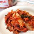 韓国イケメン男子4人組が作る「ナムジャキムチ 白菜キムチ」