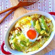 アボカドと卵のカレードリア♪