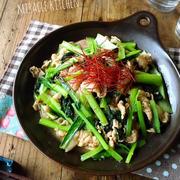♡マヨdeコクうま♡豚こまと小松菜のにんにく醤油炒め♡【簡単*時短*フライパン*お弁当】