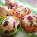 苺とクランベリーのWベリーマフィン by quericoさん