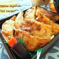 HBで簡単「皮から手作り餃子」にんにく、にら無しでお弁当にも。