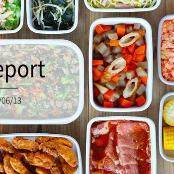 お弁当にも役立つ8品。週末まとめて作り置きレポート(2021/06/13)