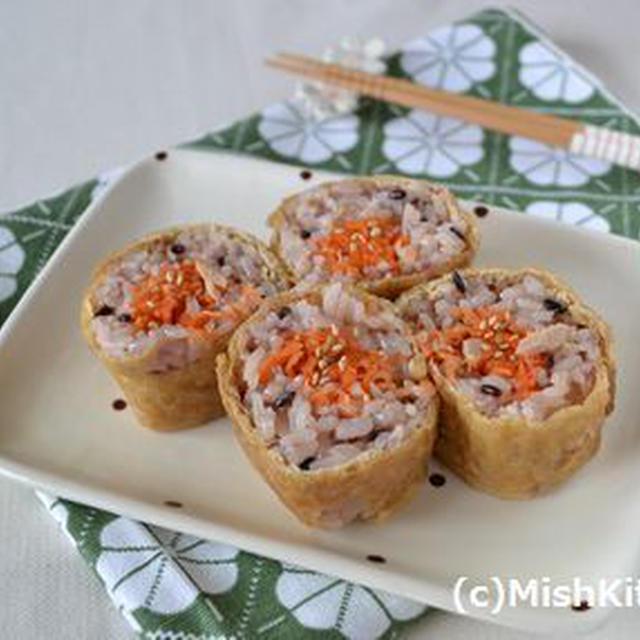 ピクニックにも!『にんじんサラダのロールいなり寿司』