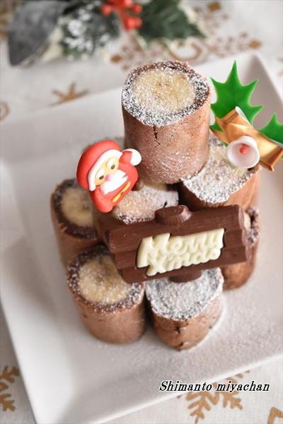 フライパンで作る♪バナナココアロールのクリスマスツリーケーキ