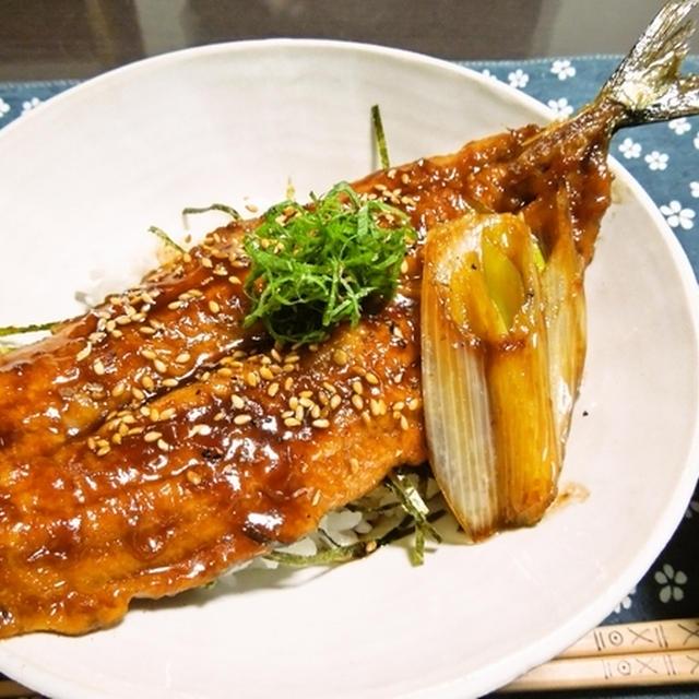 秋刀魚の蒲焼丼を作ろう