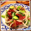 ヤム・ヌア 牛たたきのタイ風ハーブサラダ
