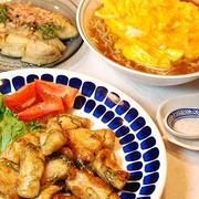 342円*爽やか~鶏胸の梅照り焼き定食【梅雨時期の洗濯事情】