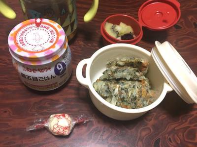 【離乳食完了期】離乳食お弁当☆モロヘイヤと人参入りお好み焼き