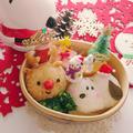 スヌーピーおにぎり&トナカイおにぎりでクリスマス弁当