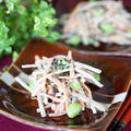 【レシピ・副菜】ごぼうと枝豆と塩昆布の栄養デリサラダ