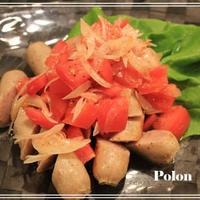 ジョンソンヴィルソーセージのサラダ風~新たまねぎとトマトを使って