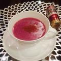 紫芋と豆乳の葛湯風デザートスープ