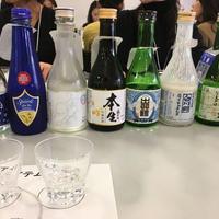 「日本酒なのに生?生酒のみくらべ」イベントに参加してきました