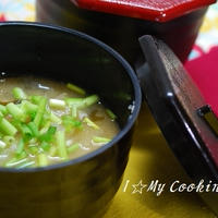 鉄砲汁風(カニ汁)