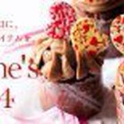 【バレンタインに】ガトーショコラ*cottaさんのバレンタイン特集が開催されました