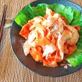 味わい悶絶タッグ。梅マヨ辛子ほんだしの絶品海老人参サラダ(糖質6.4g)