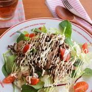 お肉も野菜ももりもり食べられる♪「シシリアンライス」を作ってみよう!