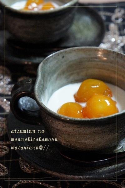 美肌&胃腸元気☆金柑ジャム風のヨーグルト