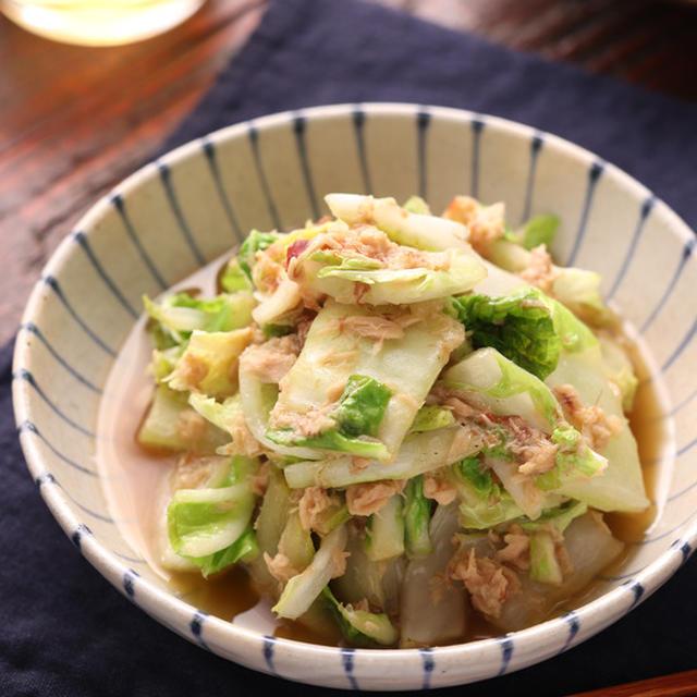 白菜とツナのおかか煮びたし【#作り置き #簡単 #時短 #節約 #レンジ #あと一品 #副菜】