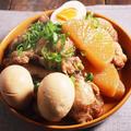 炊飯器で簡単!鶏手羽元と大根の煮物♡【#簡単レシピ#炊飯器】