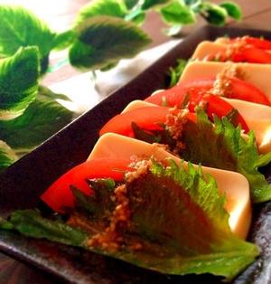 豆腐で和風カプレーゼ*胡麻ポン酢♡