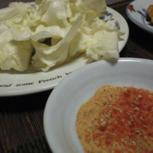 四つ切きゃべつ コチュジャンマヨで(^_-)-☆