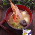 クリームチーズと味噌があう!有頭えびとヒラタケ(平茸)のお手軽味噌汁☆キリを使った簡単レシピ♪