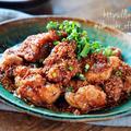 ♡やみつき必須♡ごまだれ唐揚げ♡【#簡単レシピ#鶏肉#時短#節約#お弁当】