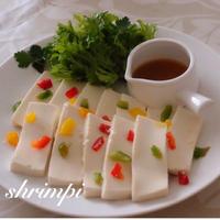 塩豆腐の柚子胡椒風味と人参と文旦のサラダなどなど。おもてなし♡