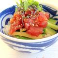 小さいマグロ漬け丼 by mariaさん