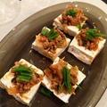 キムチon豆腐