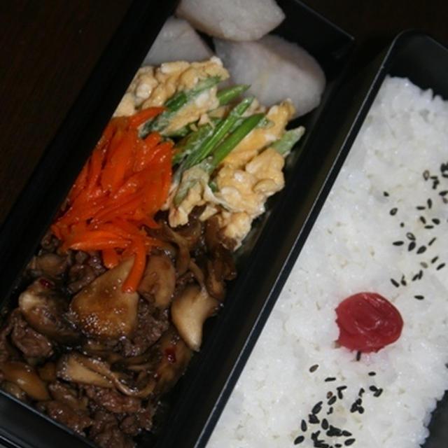 6月26日  牛肉と舞茸の たれ焼き弁当