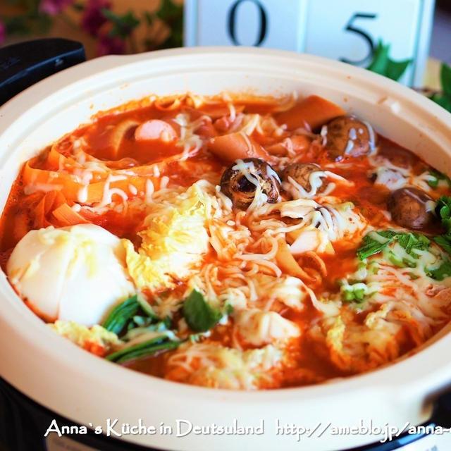 【主菜】お正月太り解消!トマト味噌鍋で野菜たっぷり♡〆はトマトチーズリゾット!