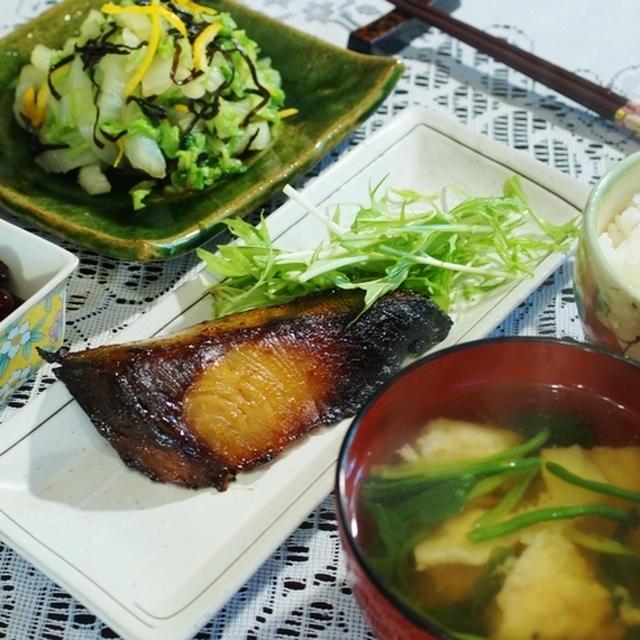 【簡単な和食で一人晩ご飯】/【11味唐辛子プレゼント終了のお知らせ。】