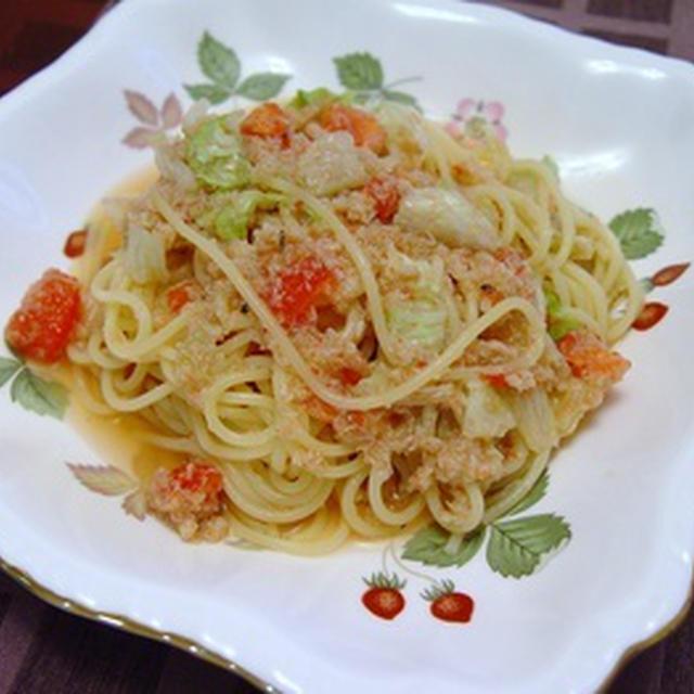 イタドレポン酢で食べる カニの冷製サラダパスタ