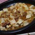 カレー麻婆豆腐 by mikittyさん