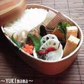 ぶりのソテー杏味噌ソースのお弁当