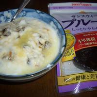 レシピブログ 簡単ヘルシーなプルーンレシピ①朝食にプルーンヨーグルト
