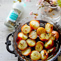 減塩なのに美味しい♥ペコロスのハーブ焼き【#花粉症 #トースター #半分に切ってトースターで焼くだけ】手仕事1分