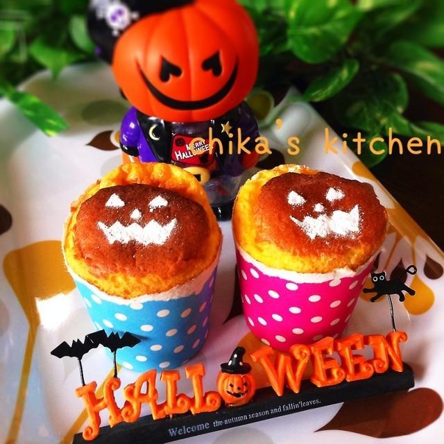 ハロウィンスイーツ♪ふわしゅわなかぼちゃバニラスフレ♡ と 年に1回のお楽しみ♪